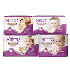 Chiaus WK045 | Wholesale Cottony Soft Premium Disposable New Born Baby Diapers China
